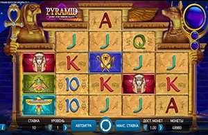 pyramid-quest-for-immortality2